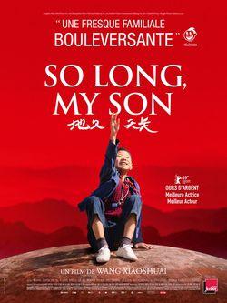So  Long My Son- Wan Xiaoshuai