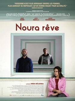 Noura Rêve- Hinde Boujemaa